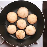 盐煎蘑菇的做法图解2
