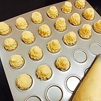 酥到掉渣的黄油曲奇饼干 网红菊花挤花款#相约MOF#的做法图解15