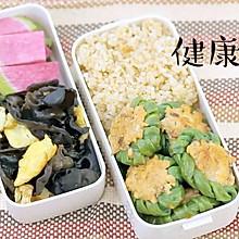 健康便当9(豆角酿肉+木耳炒鸡蛋)