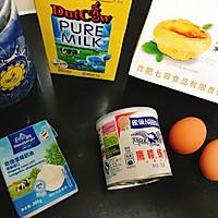 超完美比例蛋挞液 堪比kfc 简单快手超嫩滑早餐下午茶的做法图解1