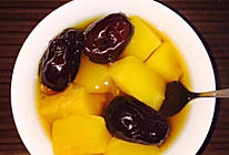 南瓜红枣汤的做法