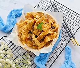 酥炸椒盐蘑菇#做道好菜,自我宠爱!#的做法