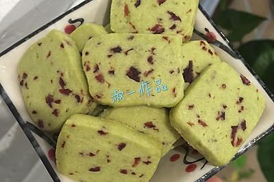 菠菜蔓越莓曲奇饼干