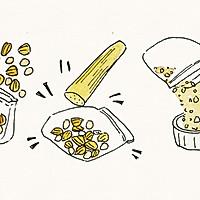 厨爱餐包——乐享牛轧糖漫画教程的做法图解2