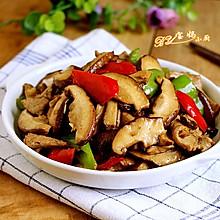 香菇肉片#我买新鲜味#
