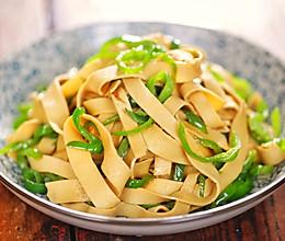 超级好吃又下饭的尖椒(青椒)炒豆皮的做法