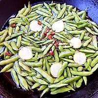 五香毛豆—我的品道美食的做法图解5