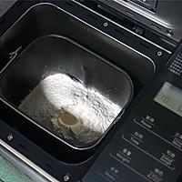 酥皮面包的做法图解1