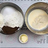 #父亲节,给老爸做道菜#咖啡奶油吐司的做法图解1