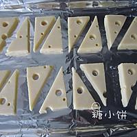 奶酪造型【奶酪饼干】马斯卡朋入的做法图解9