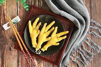 客家小吃 盐焗鸡爪