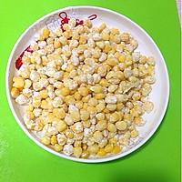 咸蛋黄玉米粒的做法图解5