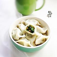 猪肉韭菜水饺#船歌鱼水饺#