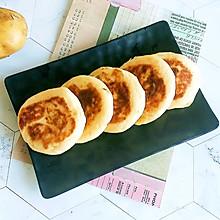 #全电厨王料理挑战赛热力开战!#土豆芝士饼