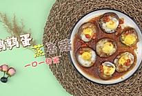 鹌鹑蛋蒸香菇的做法