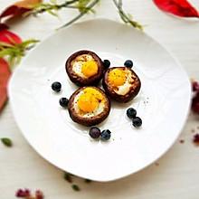 (烤箱版)烤香菇鹌鹑蛋