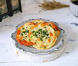 #母亲节,给妈妈做道菜#葱油饼~饺子皮版的做法