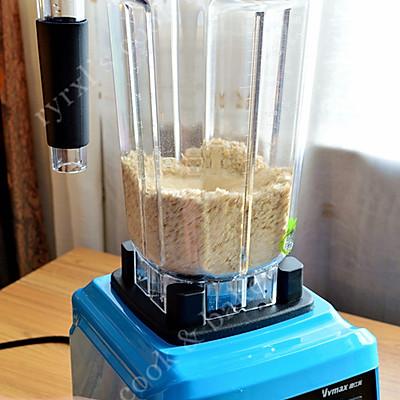 橄露Gallo经典特级初榨橄榄油试用之一 ——燕麦面包的做法 步骤3