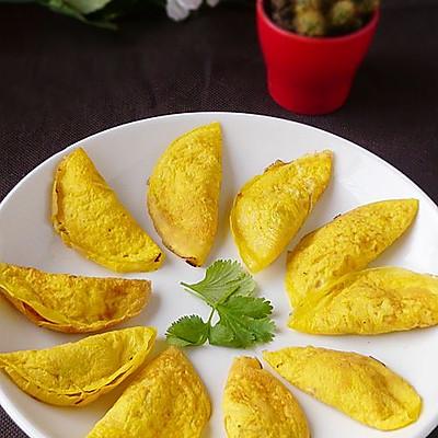 砂锅伴侣——黄金蛋饺