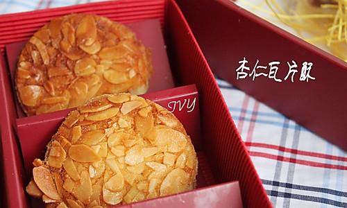 【脆香香杏仁瓦片酥】--万圣节甜点第四波 大集合的做法