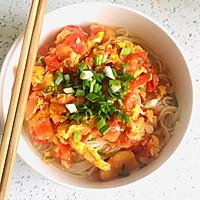 「水哥出品」西红柿鸡蛋面的做法图解4