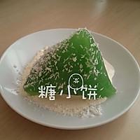【椰浆班兰西米粽】水晶粽子的做法图解9
