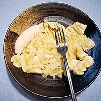 #福气年夜菜#香蕉紫薯派的做法图解1
