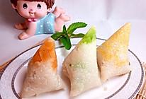 彩粽#粽享新意#的做法