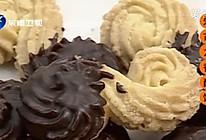朱古力香酥饼的做法