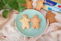圣诞姜饼人#安佳烘焙学院#的做法