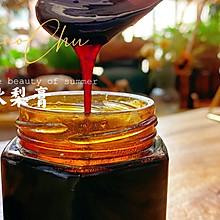 #名厨汁味,圆中秋美味#秋梨膏