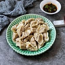 胡萝卜香菇猪肉饺子