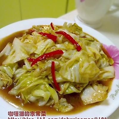 陈醋卷心菜