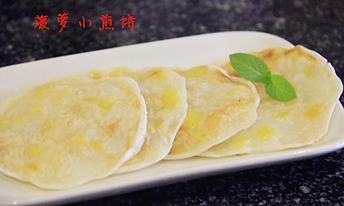 菠萝小煎饼的做法