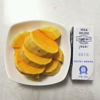美味健康低脂的南瓜牛奶浓汤的做法图解1