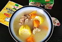 筒骨玉米胡萝卜浓汤的做法