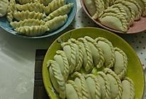 芹菜香菇饺子的做法