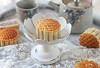 最爱的月饼没有之一——五仁月饼的做法