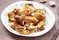 #憋在家里吃什么#不加盐做无敌美味的豉油鸡‼️的做法