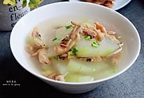 蛏干冬瓜汤的做法