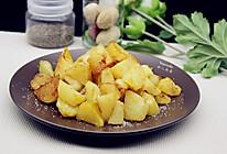 无油椒盐土豆块(空气炸锅版)的做法