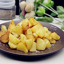 无油椒盐土豆块(空气炸锅版)