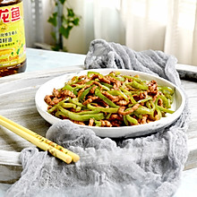 #金龙鱼营养强化维生素A 新派菜油#青椒肉丝