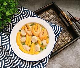 南瓜年糕鱼丸汤的做法