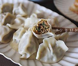 荠菜冬笋猪肉水饺的做法