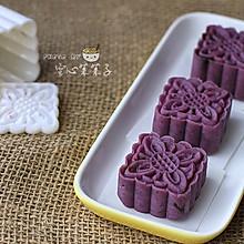 【紫薯豆沙糕】——零难度宴客小点心