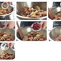 大盘鸡「miu的食光记」的做法图解4