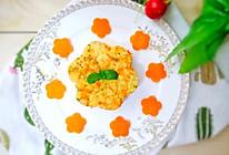 12M+杂蔬奶酪米饭饼:宝宝辅食营养食谱菜谱的做法