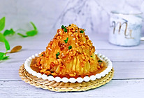 #餐桌上的春日限定#火山土豆泥的做法