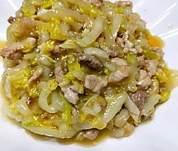 #中秋宴,名厨味#肉糊啦的做法